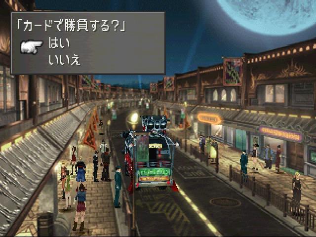 寄り道 - FF8攻略チャート(Disc...
