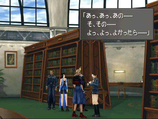 ゼルと三つ編みの図書委員とのイベント